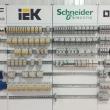 Автоматические выключатели, устройства защитного отключения, ПРОФЭЛЕКТРО, Анапа