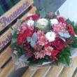 Магазин цветов Provence Анапа 6