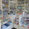 Ортопедические товары в Анапе