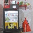 Черная икра, Магазин морепродуктов и мясных деликатесов СЕВЕР, Анапа