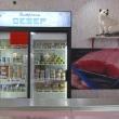 Икра красная, Магазин морепродуктов и мясных деликатесов СЕВЕР, Анапа