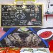 Лосось, креветка, камчатский краб, Магазин морепродуктов и мясных деликатесов СЕВЕР, Анапа