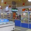 Магазин морепродуктов и мясных деликатесов СЕВЕР, Анапа