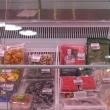 Морской салат, Магазин морепродуктов и мясных деликатесов СЕВЕР, Анапа