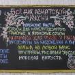Продукты, приправы, соусы для Азиатской кухни, Магазин морепродуктов и мясных деликатесов СЕВЕР, Анапа
