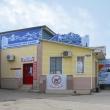 Север, Гастроном морепродукты и мясные деликатесы, Анапа