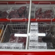 Замороженная ягода (облепиха, клюква, малина, клубника), Магазин морепродуктов и мясных деликатесов СЕВЕР, Анапа