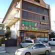 Магазин одежды для всей семьи Скидочка, Витязево