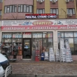 Стимул, Магазин, Строительные материалы, Отделочные материалы, Анапа