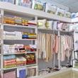 Полотенца, махровые халаты и изделия в г-к Анапа