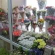 Готовые букеты из живых цветов