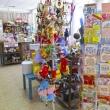 Поздравительные открытки, Магазин цветов FRESH, (Фреш), Анапа