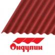 Битумные листы Ондулин, Удачная покупка, Анапа