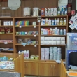 Бытовая химия, Магазин мебели Уют, Анапа