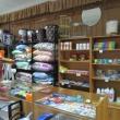 Подушки, одеяла, Магазин мебели Уют, Анапа