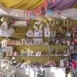 Свадебные букеты, Анапа