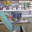 Шезлонги, раскладные столы, стулья